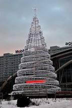 Metalowe drzewko