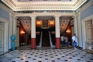 Sala wejściowa