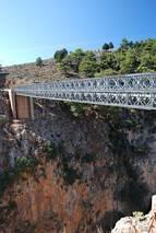 Żelazny most nad wąwozem Aradena