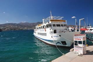 Port w Agios Nikolaos